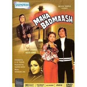 Maha Badmaash (1977) (Hindi Film / Bollywood Movie / Indian Cinema DVD