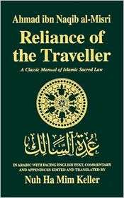 , (0915957728), Ahmad ibn Naqib al Misri, Textbooks   Barnes & Noble