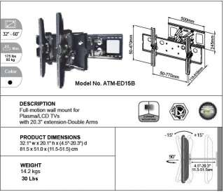 Antra Mounts ATM ED15B 32 60 LCD TV Wall Mount Bracket with Full