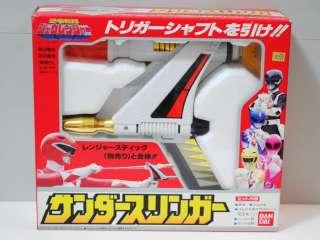 Dinosaur Sentai ZYURANGER THUNDER SLINGER