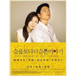 Sang Woo)(Lee Beom Soo)(Lee Bo Yeong)(Jeong Ae yeon): Home & Kitchen