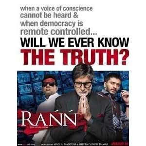 Rann Hindi Dvd  Books