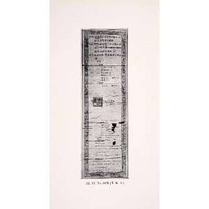 1950 Halftone Print Turkey China Edict Uygur Emperor Tai