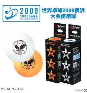Butterfly 3 star Premium Table Tennis Ball 40 mm 3 Pack