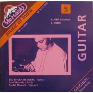 Music of India   Guitar   Vol. 5: Brij Bhushan Kabra
