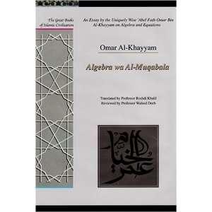 ) (9781859641804): Omar Al khayam, Roshdi Khalil, Waleed Deeb: Books