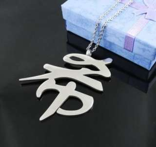 Korean Super Junior Kim Heechul Initial Hee Necklace