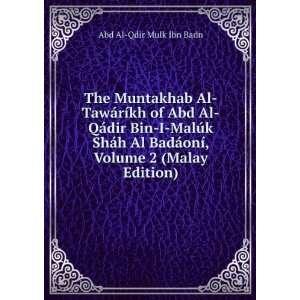 Al Tawáríkh of Abd Al Qádir Bin I Malúk Sháh Al