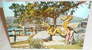 Vintage Postcard Dragon Tai Pak Restaurant Hong Kong