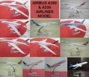 AIRBUS A380 & A330 MODEL High Quality Die Cast Metal, 16/15cm