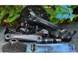 2012 SHIMANO M390 Acera 9 Speed Bicycle Bike Group Set C189