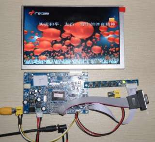 TFT LCD module+ touch screen + VGA+2AV Driver board
