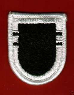 AIRBORNE BERET FLASH 508th INFANTRY 2nd BATTALION