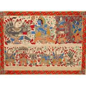 The Devi Bhagavata Purana 1.5)   Madhubani Painting o: Home & Kitchen