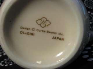 Otagiri Gilt Grapes Tall Coffee Cup Mug