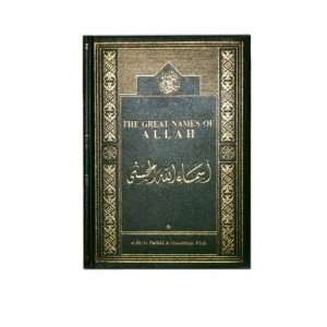 Of Allah (9781893581036) Ph.D El Sayed Rachad El Moussaoui Books
