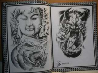China Chinese Style Tattoo manuscript sketch book Flash magazine Vol.3