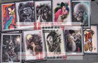 CHINESE TOPIC Tattoo Flash Magazine Art Sketch Book LHM