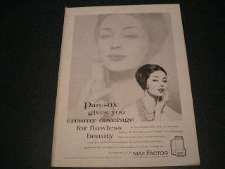 1961 Max Factor Cosmetics Ad Elegant Lady Short Hair