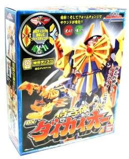 NEW BANDAI SHINKENGER Shinken DX DAIKAI OH DAIKAIOH POWER RANGERS
