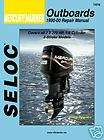 OUTBOARD REPAIR SERVICE MANUAL 1990  2000 2.5   275 HP SELOC 1416