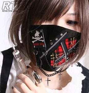 Gothic Punk Rock Tartan Patch Chain Metal Appliqued PVC Laceup 2/3