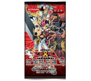 Yu Gi Oh Duelist Pack Yuma Booster Box Korean Ver.