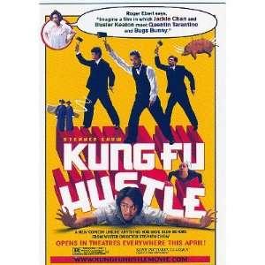(4x6) Gong fu KUNG FU HUSTLE Movie Postcard Stephen Chow