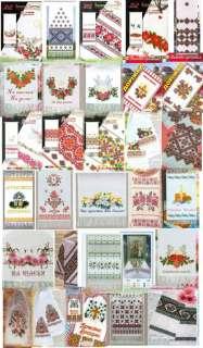 lot 70 Ukrainian cross stitch PATTERNS TOWELS SHIRT CD