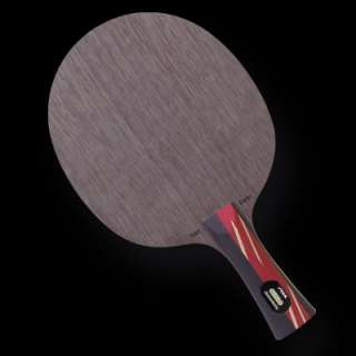 Stiga Tube Carbo Blade Table Tennis Ping Pong