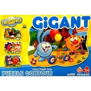 game also develops fantasy, imagination, and fine motor skills] Toys