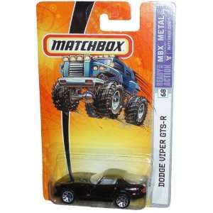 Mattel Matchbox 2006 MBX 164 Scale Die Cast Metal Car