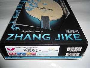Butterfly Zhang Jike Ji Ke Blade table tennis no rubber