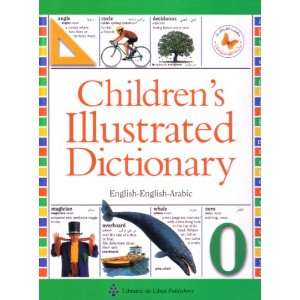 Illustrated Dictionary English English Arabic (9789953865836) Books