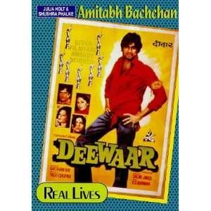 Amitabh Bachchan (Real Lives   Bollywood Stars