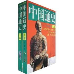 full color version) (I and II) (9787538853155): Yu Hai Di Li Na: Books