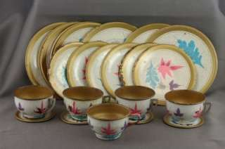 Vintage OHIO ART Toy Tin Litho Leaf Childs Dishes Set
