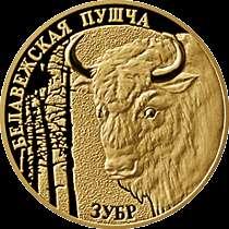 Belarus 50 Roubles Bison Gold 2006