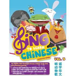Wink to Learn Series Sing To Learn Chinese DVD VOLUME 3 Movies & TV