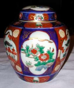 Gold Imari   Hand Painted Ginger Jar/Vase with Lid