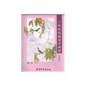 Huapu Acacia Flower Line Drawing Painting articles