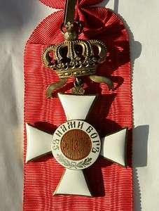 Mega rare Bulgarian Principality/Imperial Russian neck Order of St