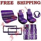 New Handmade Infant Car seat belt covers   Purple Leopard Print