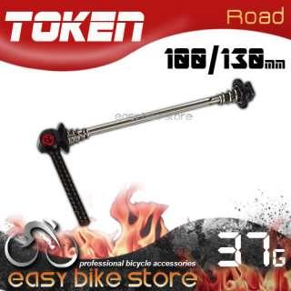 Token TK2341 Road Ti Bike QR Quick Release Skewer 36.5g
