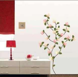 Magnolia Flowers Mural Art Decal Wall Stickers Large