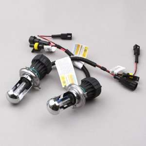 50w/55w Dual Beam Bi xenon HID Conversion Kit H4 4300k