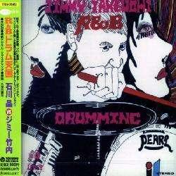 Akira Ishikawa/Jimmy Takeuchi   R&B Time  Overstock