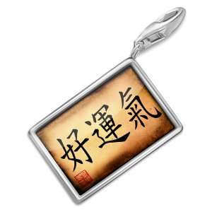 FotoCharms Good luck Chinese characters, letter   Charm with Lobster