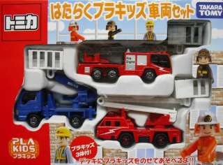 TOMY TOMICA FIRE TRUCK BOX SET