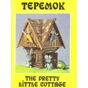 com Tepemok/ The Pretty Little Cottage [in English & Russian] Books